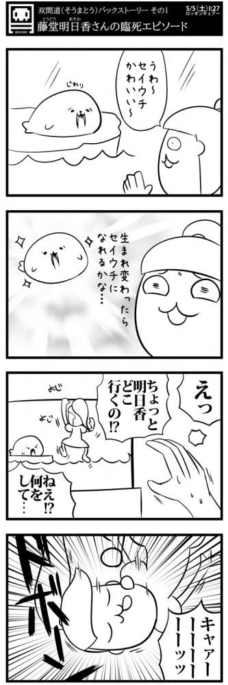20180503210026.png