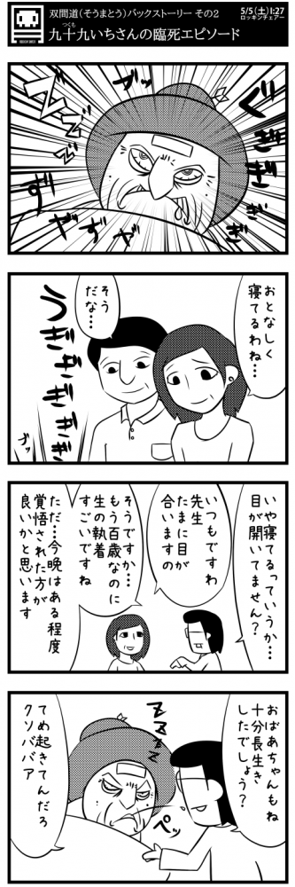 20180503210601.png