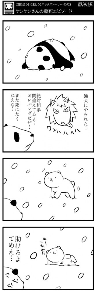 20180503210742.png