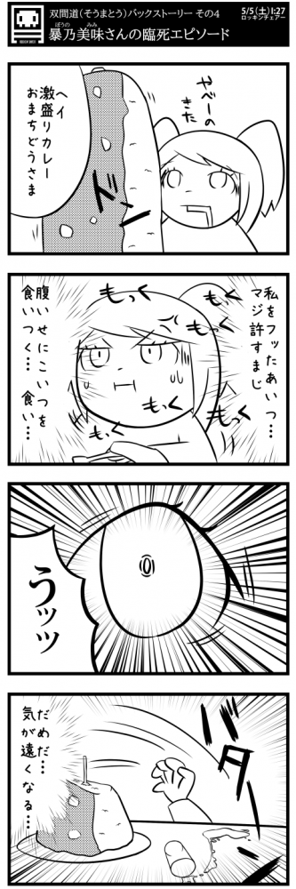 20180503210849.png