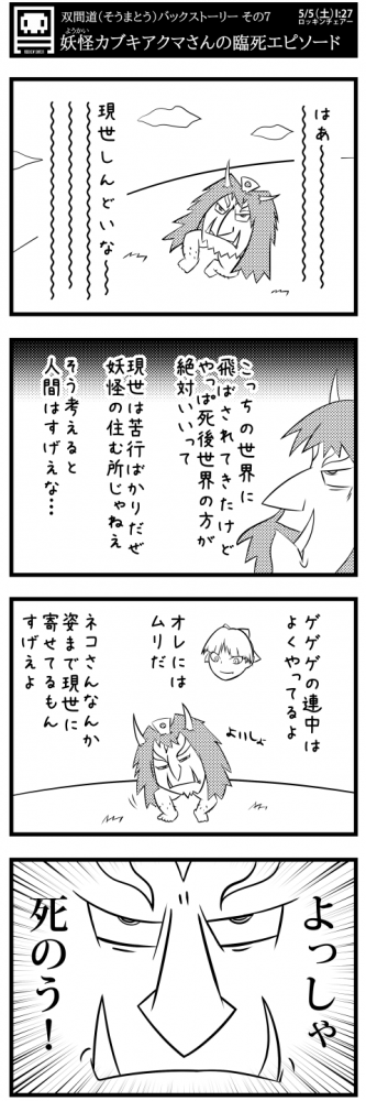 20180504211149.png