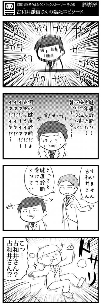 20180504215622.png
